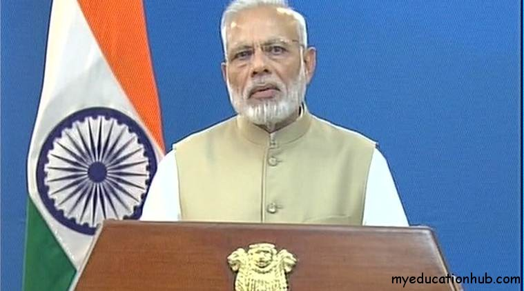 PM Narendra Modi Addressing the nation